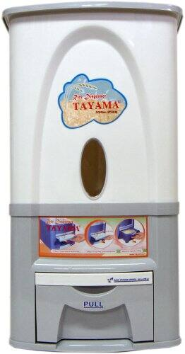 """""""Tayama 25kg Rice Dispenser"""" on sale for $50.99 - w/ 25% extra savings coupon applied at checkout = $38.24"""