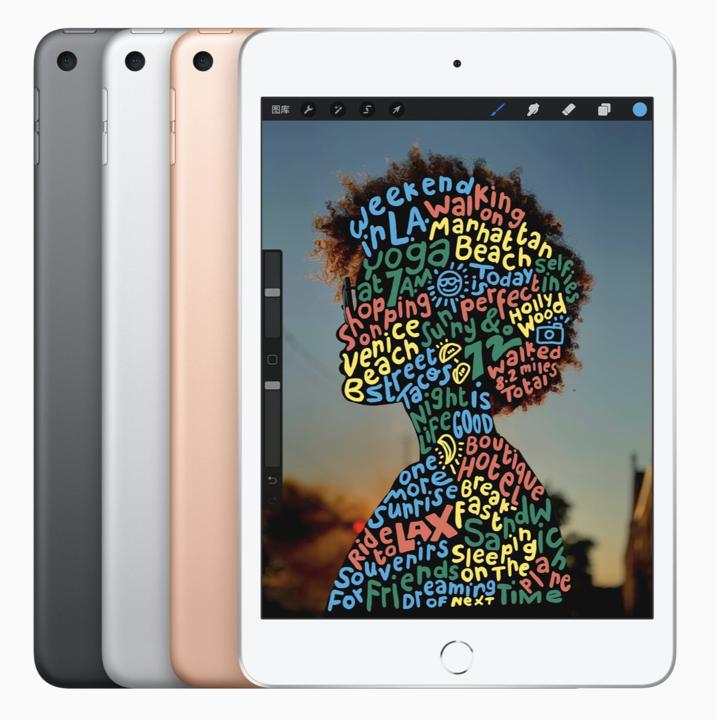 Apple iPad Mini 5TH Gen 64GB WI-FI Only $364.99 - 20% Rakuten points @Rakuten