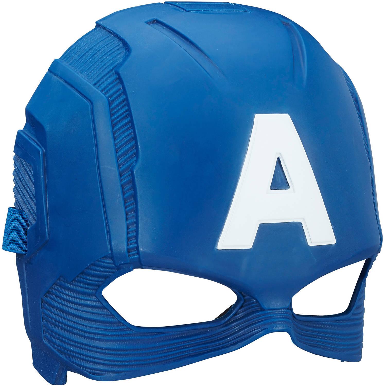 Marvel Captain America Mask $4 Walmart