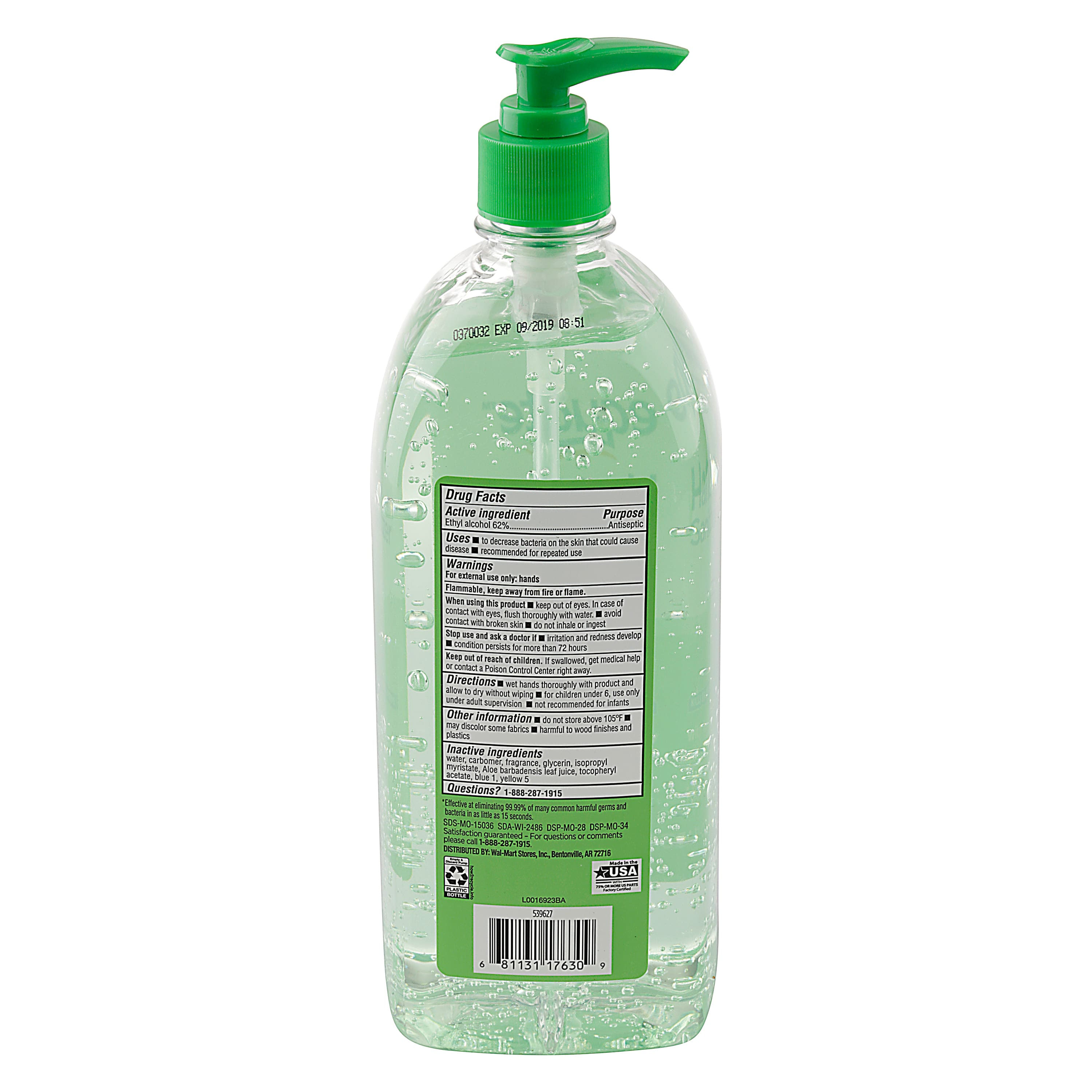 Hand Sanitizer - Walmart - 2 pack Equate Hand Sanitizer with Aloe, 34 Oz - Stock on and off through out the day