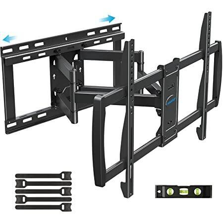 """MOUNTUP Sliding TV Wall Mount Full Motion for 47""""-90"""" Flat/ Curved TVs $44.99 + Free Shipping"""