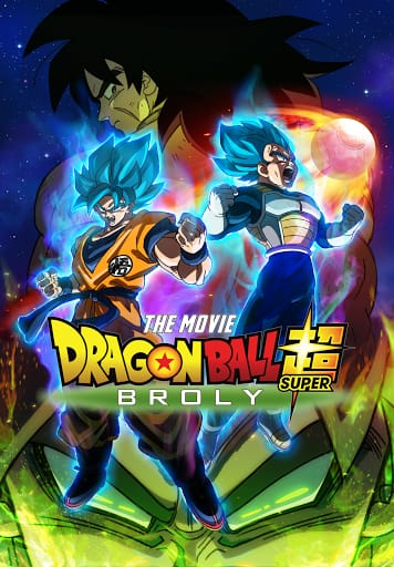 Dragon Ball Super: Broly HD $4.99