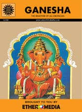 Ganesha Amar Chitra Katha Apple iBook free for the Ganesha festival