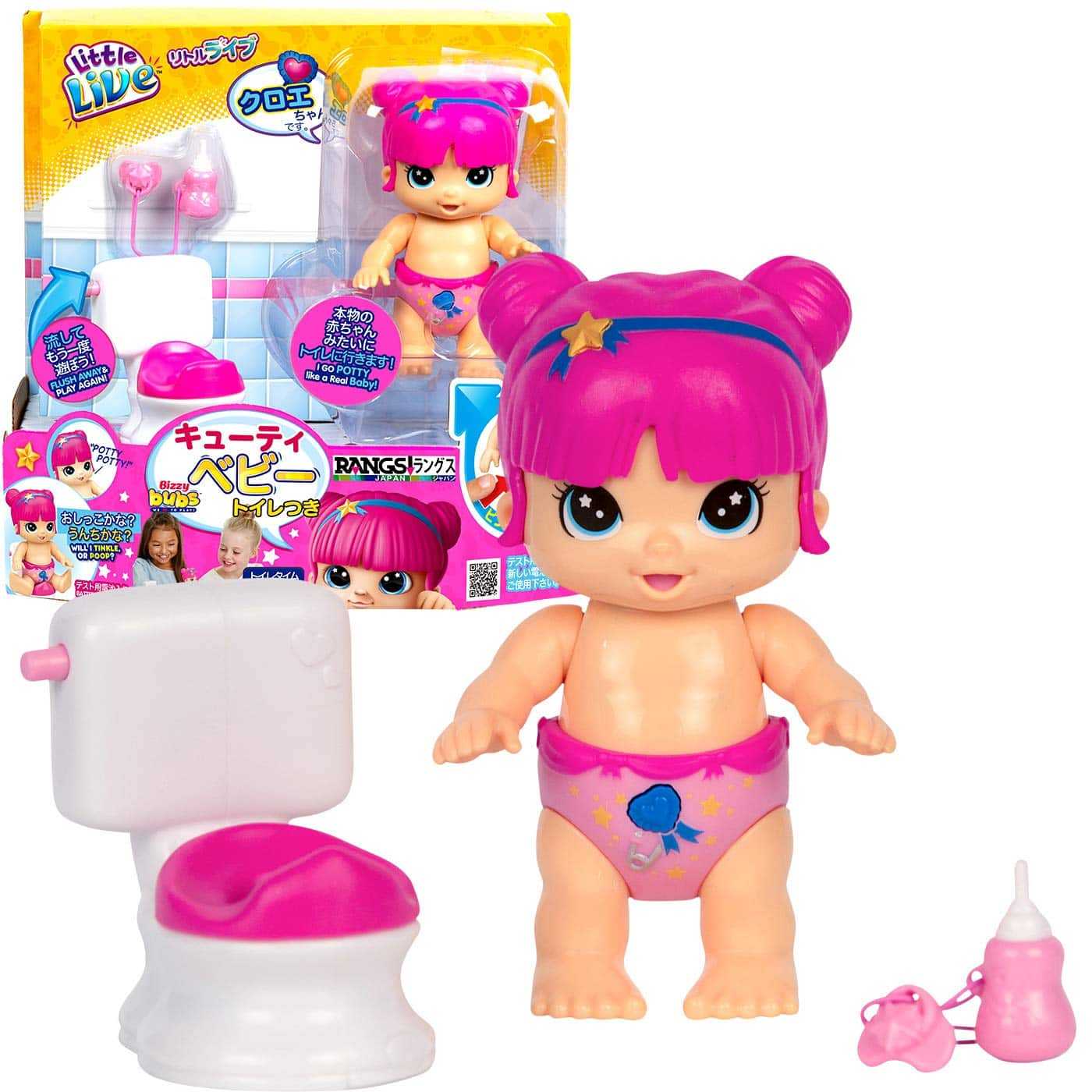 Little Live Bizzy Bubs Season Baby Playset - (Clever Chloe - Potty Time) $5.23 - Amazon *Add On