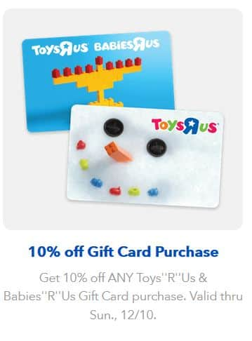 Toys R Us Gift Cards 10% off Sunday 12/10/17 only