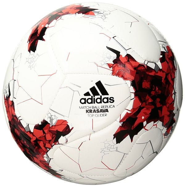 adidas Performance Confederations Cup Top Replique Soccer Ball Size 5 Amazon - $11.70