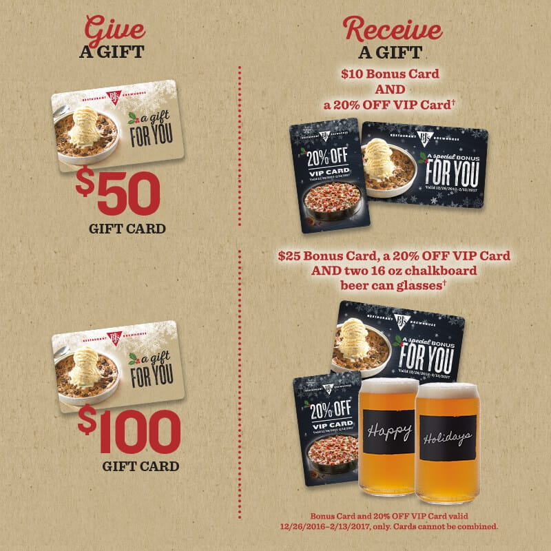 BJ's Restaurant and Brewhouse $10 or $25 Bonus with Purchase of $50 or $100 Gift Card plus 20% off Coupon