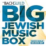 Amazon MP3 - Big Jewish Music Box - over 8 hours of music celebrating Hebrew, Yiddish and Jewish culture for only $0.99