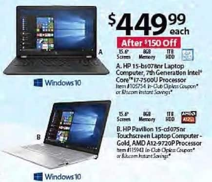 BJs Wholesale Black Friday: HP 15.6 15-bs078nr Laptop Computer, 7th Generation Intel Core i7-7500U for $449.99