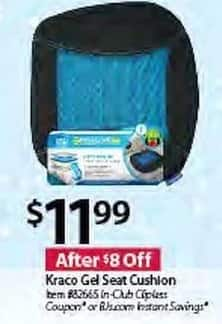 BJs Wholesale Black Friday: Kraco Gel Seat Cushion for $11.99