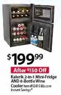 BJs Wholesale Black Friday: Kalorik 2-In-1 Mini Fridge & 8-Bottle Wine Cooler for $199.99
