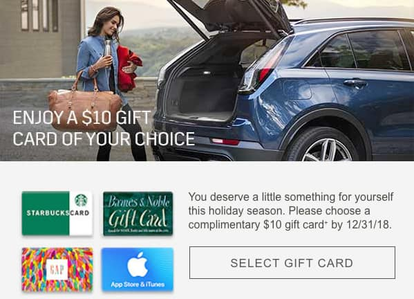 My GM Loyalty Rewards - Free $10 gift card special offer email YMMV