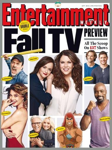 Entertainment Weekly 2 Year Print + Digital Subscription $30 - Discountmags.com
