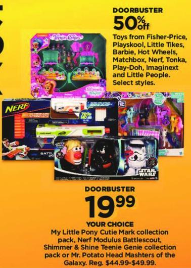 Kohl's Black Friday: Nerf Modulus Recon Battlescout for $19.99