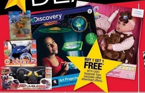 CVS Black Friday: Seasonal Toys, Select Styles - B1G1 Free