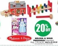 Blains Farm Fleet Black Friday: Melissa & Doug Preschool Toys - 20% Off