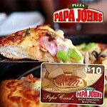 $1 for a $10 Papa John's Gift Card