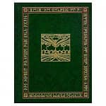 The Hobbit: Or There and Back Again Collector's Edition (Hardcover)