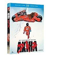 Amazon Deal: Akira: 25th Anniversary Edition (Blu-Ray/DVD Combo)