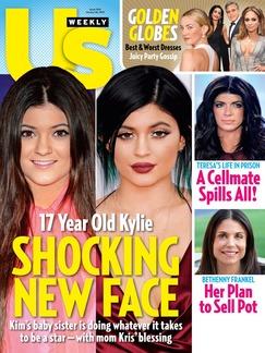 Magazines: Us Weekly, Martha Stewart Living, ESPN, Men's Journal, Entrepreneur & more  At No Cost (via Brief Online Survey)