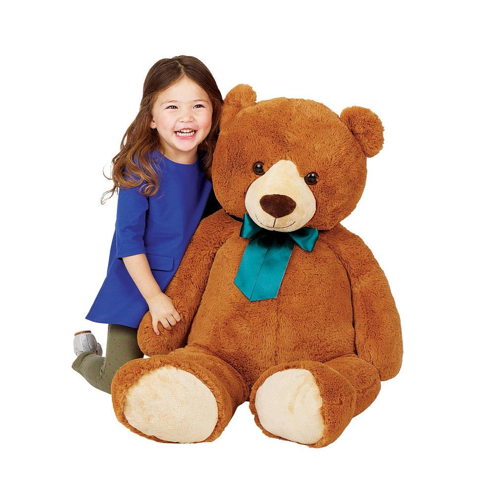 "Animal Alley 42"" Plush Bear w/ Ribbon  $20 + Free Shipping"