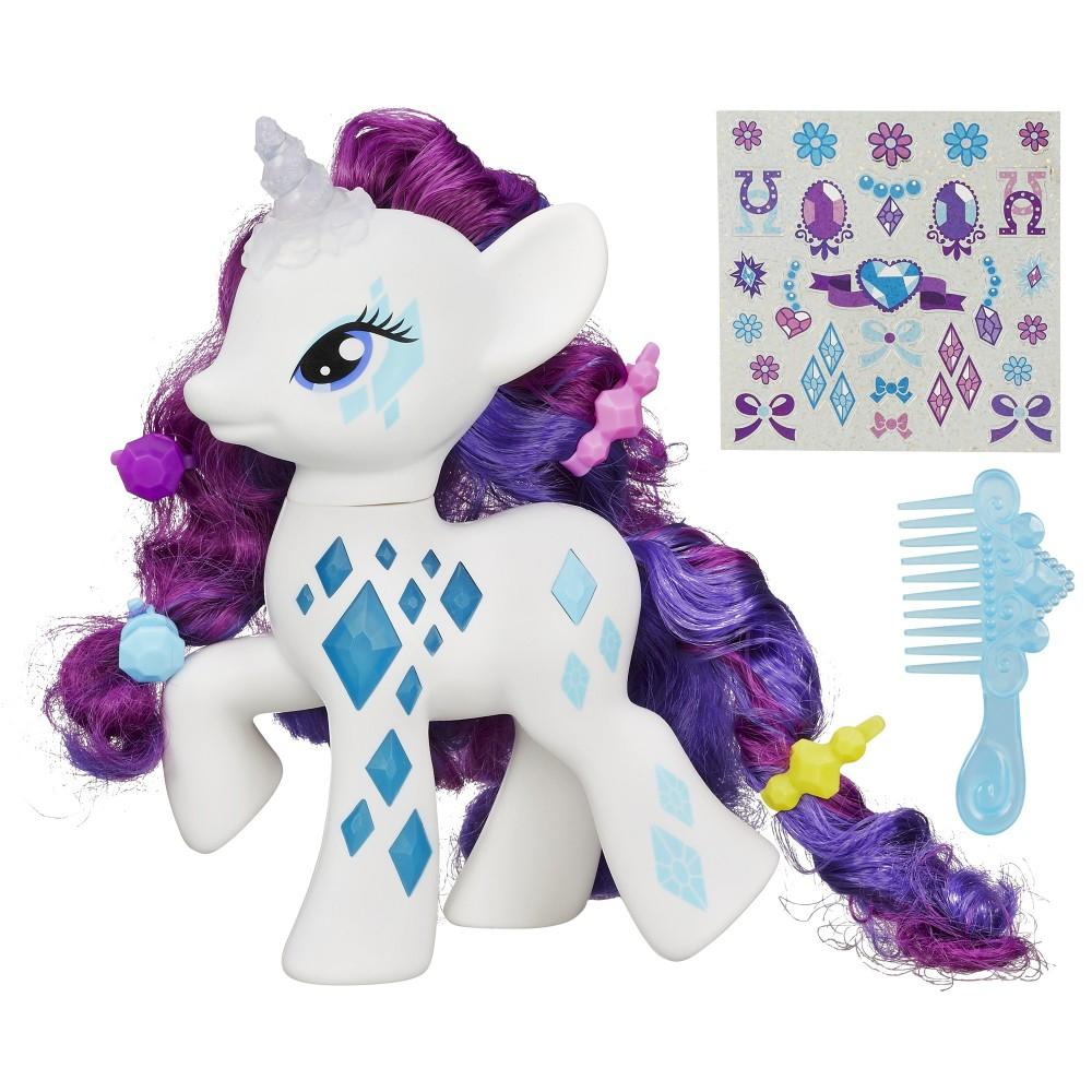 My Little Pony Cutie Mark Magic Glamour Glow Rarity Figure  $6.50 + Free Store Pickup