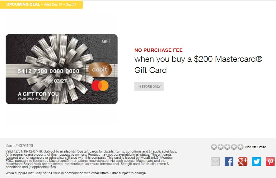 Staples No Purchase Fee on $200 MasterCard Gift Cards 12/1 - 12/7 -- IN STORE ONLY