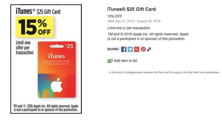 iTunes Card : 15% off on $25 for $21.25 at Dollar General Instore only (7/31/16 - 8/6/16. Limit 1)