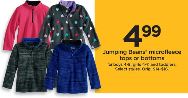 Kohl S Black Friday Jumping Beans Microfleece Tops Or Bottoms For