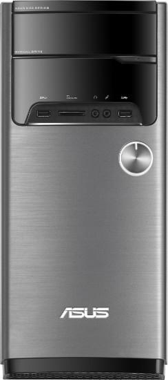 Asus - Desktop - i7 - 12GB RAM - 1TB+8GB HHD - Best Buy - 599.99 + FS