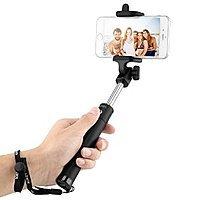 Amazon Deal: Aukey One-piece U-Shape Bluetooth Selfie Stick $8.99 with Freeshipping