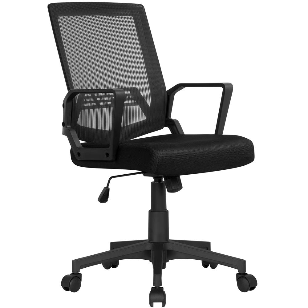 Easyfashion Mid-Back Mesh Adjustable Ergonomic Office Chair, Black $40.88 + Free Shipping