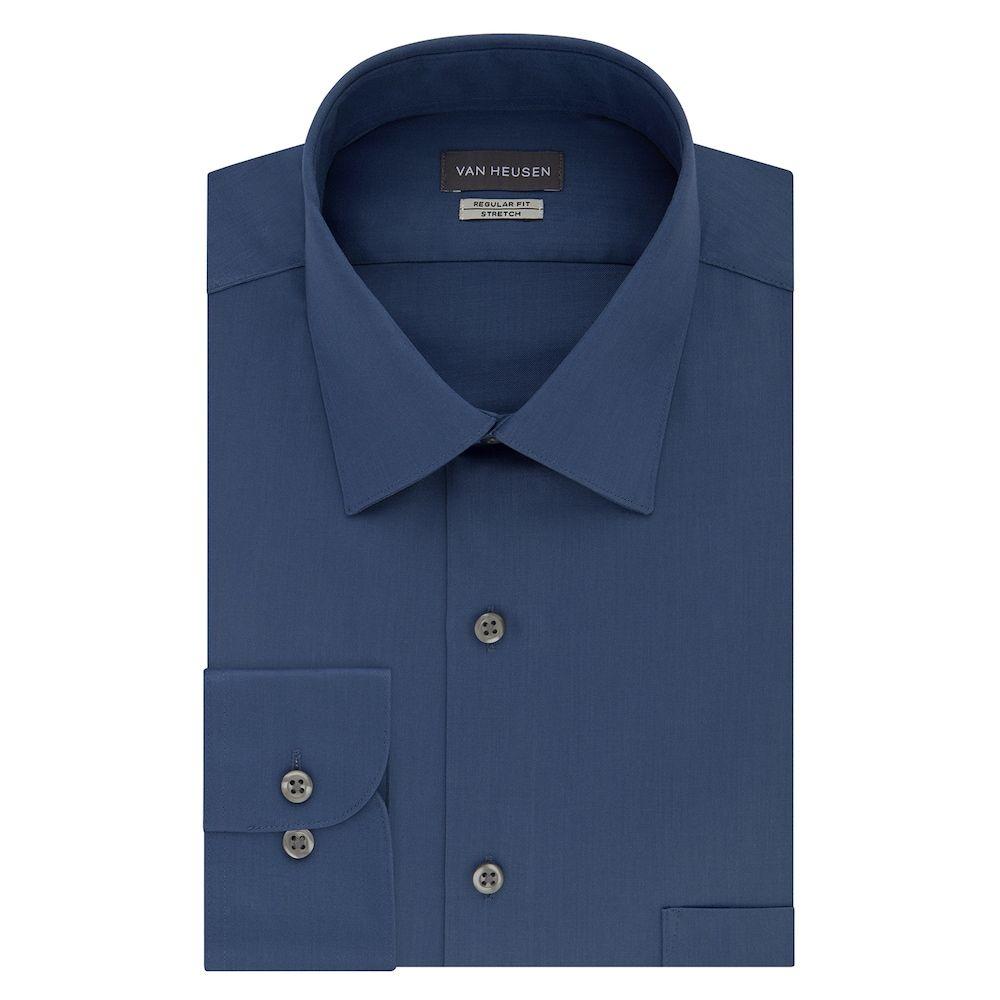 Kohl's cardholders:  Van Heusen and Hagger men dress shirts $6.99 Plus free shipping