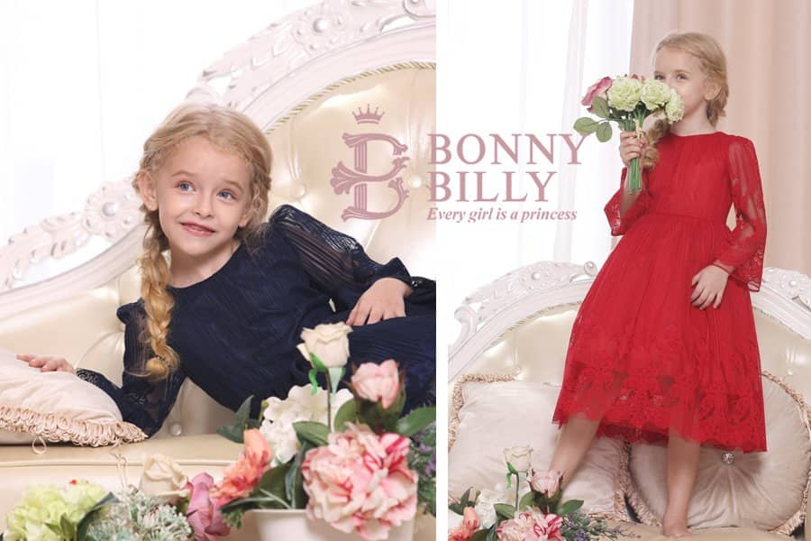 Bonny Billy Girl's Classy Embroidery Lace Maxi Flower Girl Dress - from $7.94 AC