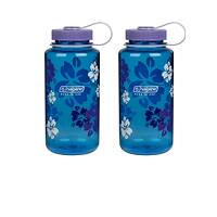 Nalgene Hibiscus - 32oz Wide Mouth Bottle 2 for $10.00 + free shipping
