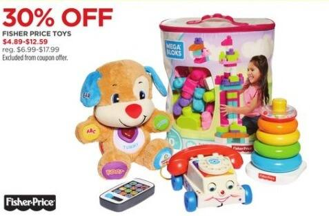 JCPenney Black Friday: Fisher Price Toys for $4.89 - $12.59