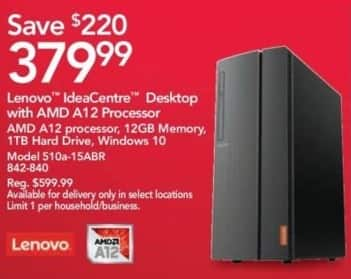 Office Depot and OfficeMax Black Friday: Lenovo IdeaCentre 510a-15ABR Desktop w/AMD A12 Processor, 12GB Memory and 1TB Hard Drive for $379.99