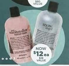 Ulta Beauty Black Friday: Philosophy Bath Novelty 3-in-1 Shampoo, Shower Gel and Bubble Bath, 16 oz. for $12.00