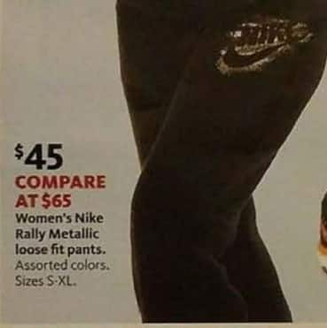 AAFES Cyber Monday: Nike Women's Rally Metallic Loose Fit Pants for $45.00