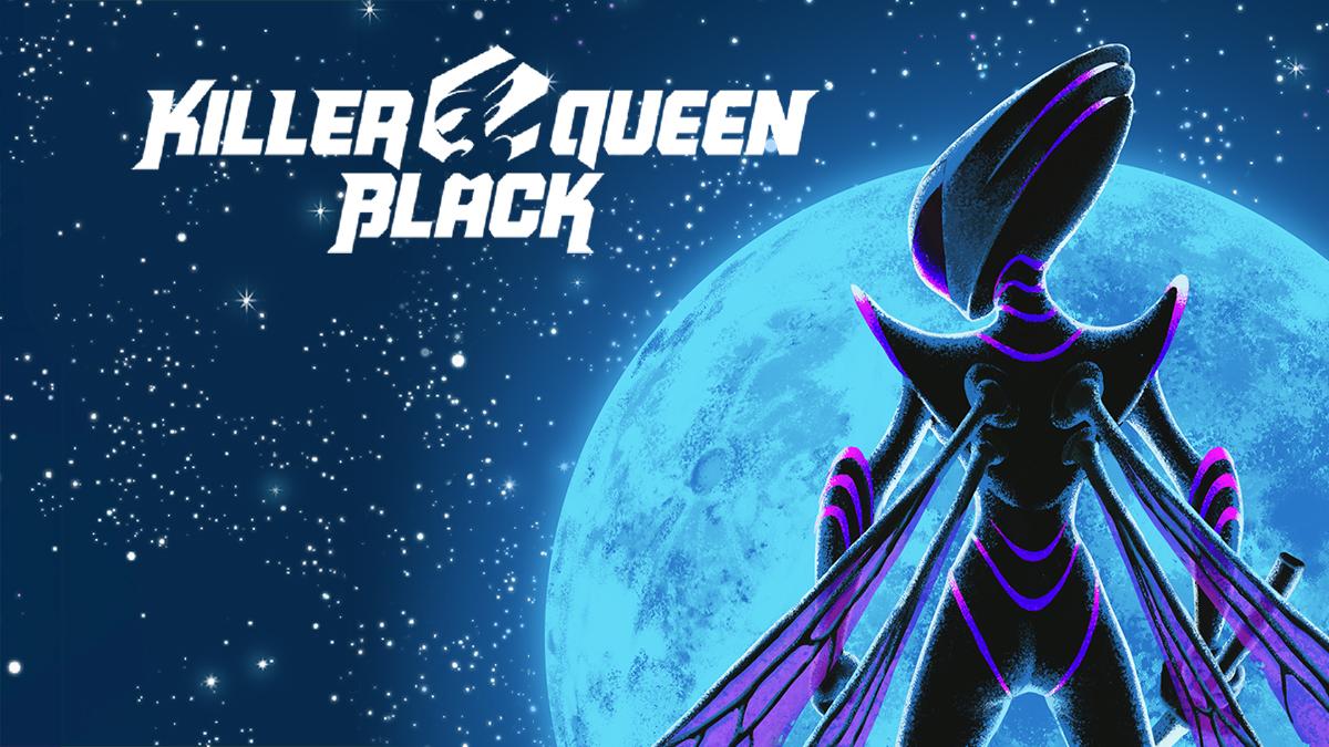 Killer Queen Black $16.99