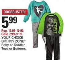 Shopko Black Friday: Energy Zone Baby or Toddler Tops or Bottoms, Your Choice for $5.99