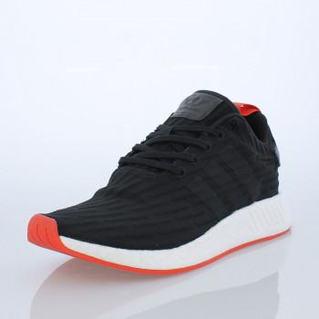 Adidas NMD R2 - 30% off - CODE: SNEAKERSHOUTS30
