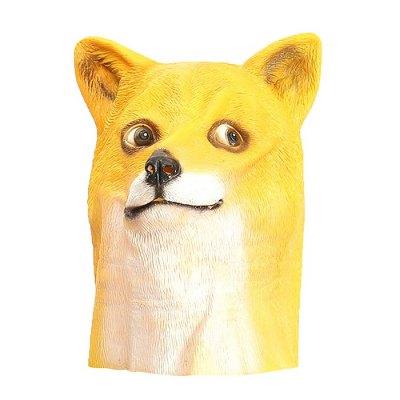 Internet Meme Dog Head Mask for $2.99 + Free Shipping