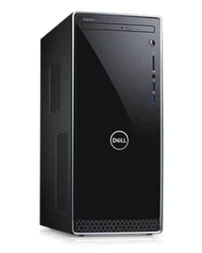 Dell Inspiron Desktop (8th Generation Intel® Core i5-8400 processor, 12GB, DDR4, 2666MHz) $449.99 + Free Shipping