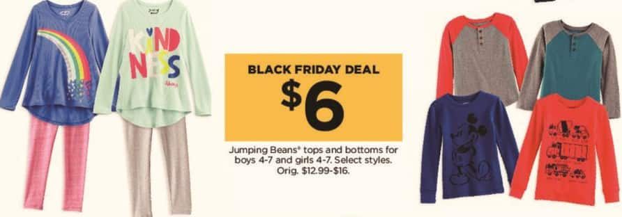 Kohl's Black Friday: Jumping Beans Tops and Bottoms for Boys and Girls, Select Styles for $6.00