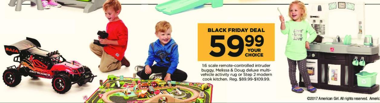 Kohl's Black Friday: Step 2 Modern Cook Kitchen for $59.99