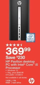Staples Black Friday: HP Pavilion Desktop PC w/Intel Core i5 Processor, 12GB RAM, 1TB HDD for $369.99
