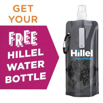 FREE Hillel Collapsible Water Bottle