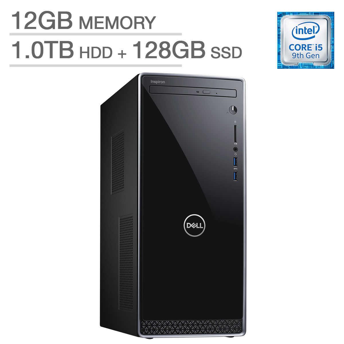 Dell Inspiron Desktop at Costco - Intel Core i5, 12GB RAM, 1TB HDD, 128GB SSD - $599.99