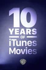 iTunes 10-movie bundles for $10 each